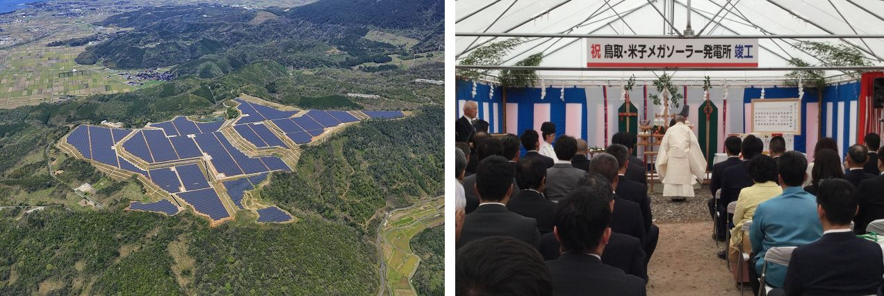 kyocera_tcl_solar_completes_29_2mw_solar_power_plant_on_repurposed_land_in_japan_.-cps-000100-image.cpsimage.jpg